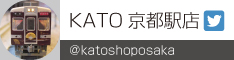 KATO京都駅店